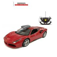 R/C auto Ferrari 488 GTB (1:14) + VR brýle