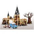 LEGO Harry Potter TM 75953 Bradavická vrba mlátička