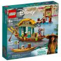 LEGO Disney Princess 43185 Boun a loď